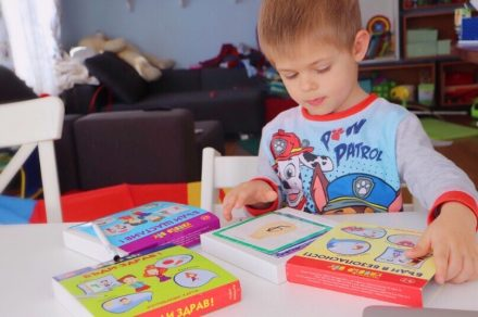 Идея за игра с деца от 4 до 7 години