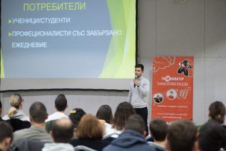Тийноватор учи децата на предприемачество и бизнес умения