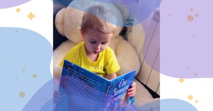 Списък с 10 вида книги и приказки, които са интересни за деца от 2 до 5 години